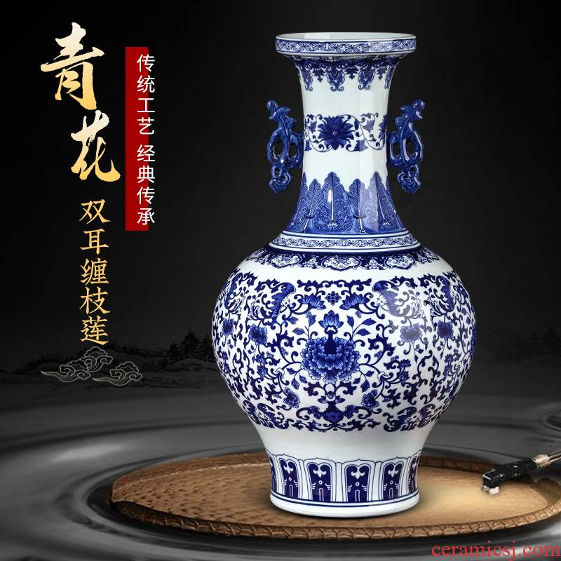 Jingdezhen ceramics archaize ears blue and white porcelain vase of new Chinese style home furnishing articles large living room
