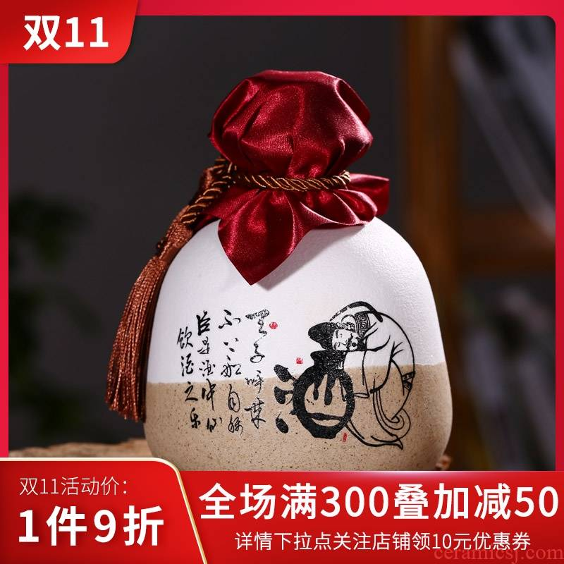 Much money a catty of jingdezhen ceramic bottle is empty bottles household creative wine bottle seal wine wine decorative furnishing articles