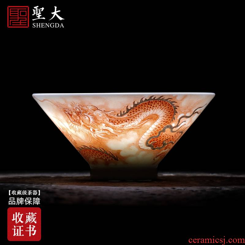 Holy big pure hand - made ceramic kung fu tea cups alum red see flying cloud hat to a cup of pure manual of jingdezhen tea service