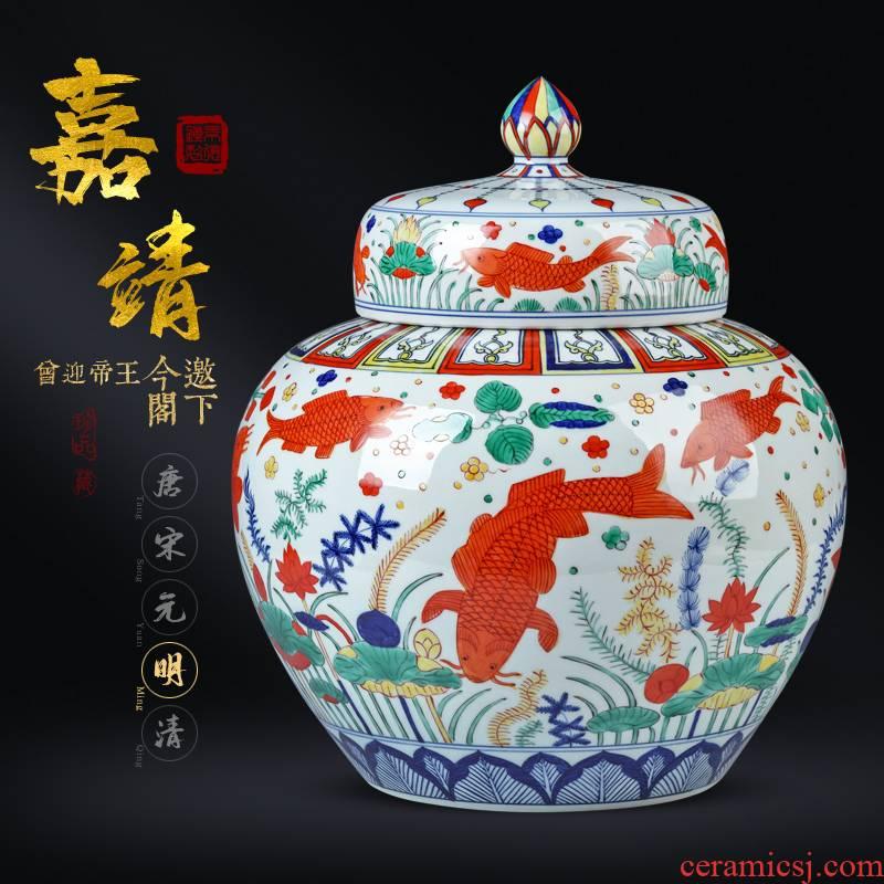 Imitation Ming jiajing emperor up 】 【 colorful fish and algae grain large pot of ancient traditional checking ceramic vases, furnishing articles