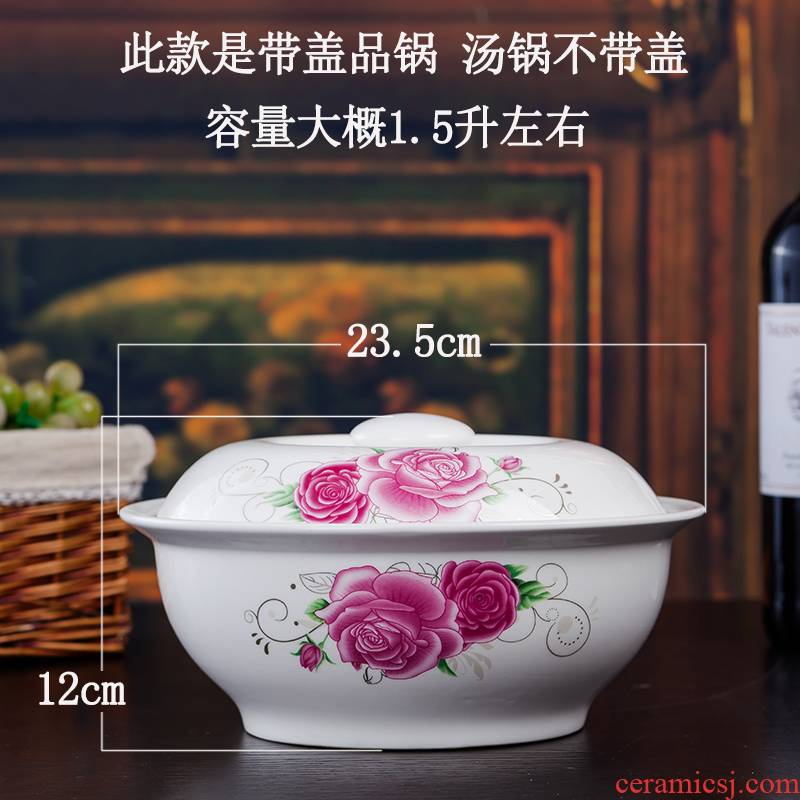 Ceramic bowl with cover home 9 inches large creative sauerkraut pot jingdezhen Ceramic products pot microwave tableware