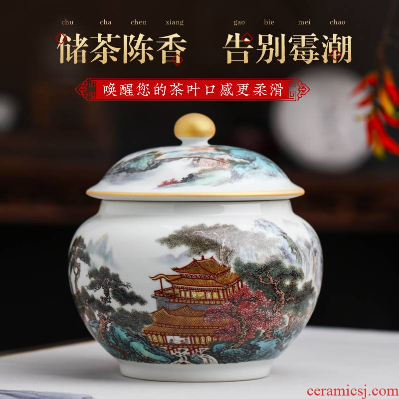 Jingdezhen to restore ancient ways small loose tea caddy fixings storage tanks with cover up POTS home half jins to storage tank tea