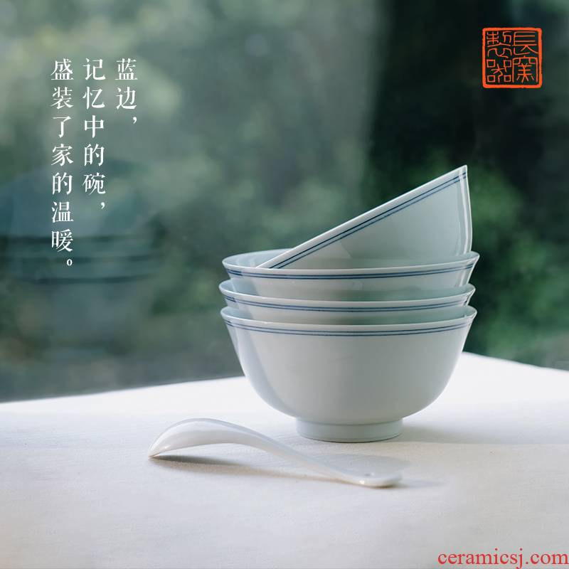 Offered home - cooked ju long up controller hand - made porcelain double circle blue edge bowl of jingdezhen archaize ceramic tableware by hand