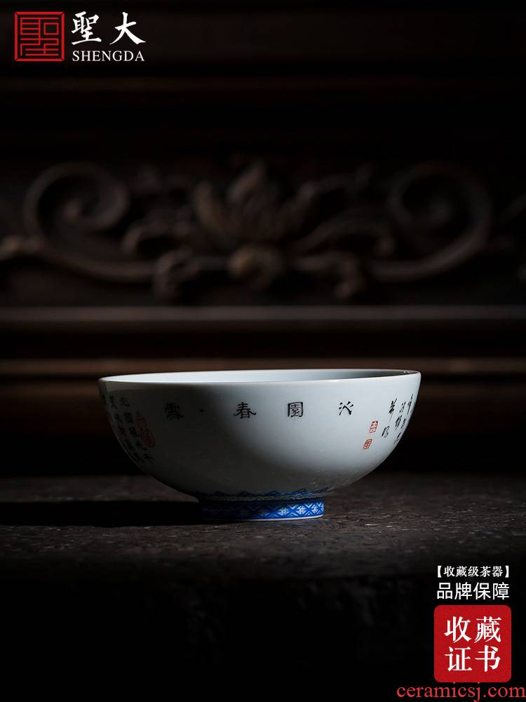 Santa teacups hand - made color ink heap patio spring Snow White ceramic kung fu calligraphy master light manual of jingdezhen tea service