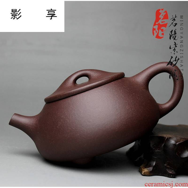 Shadow at yixing undressed ore it pure checking quality goods craft masters boutique kung fu tea pot stone gourd ladle