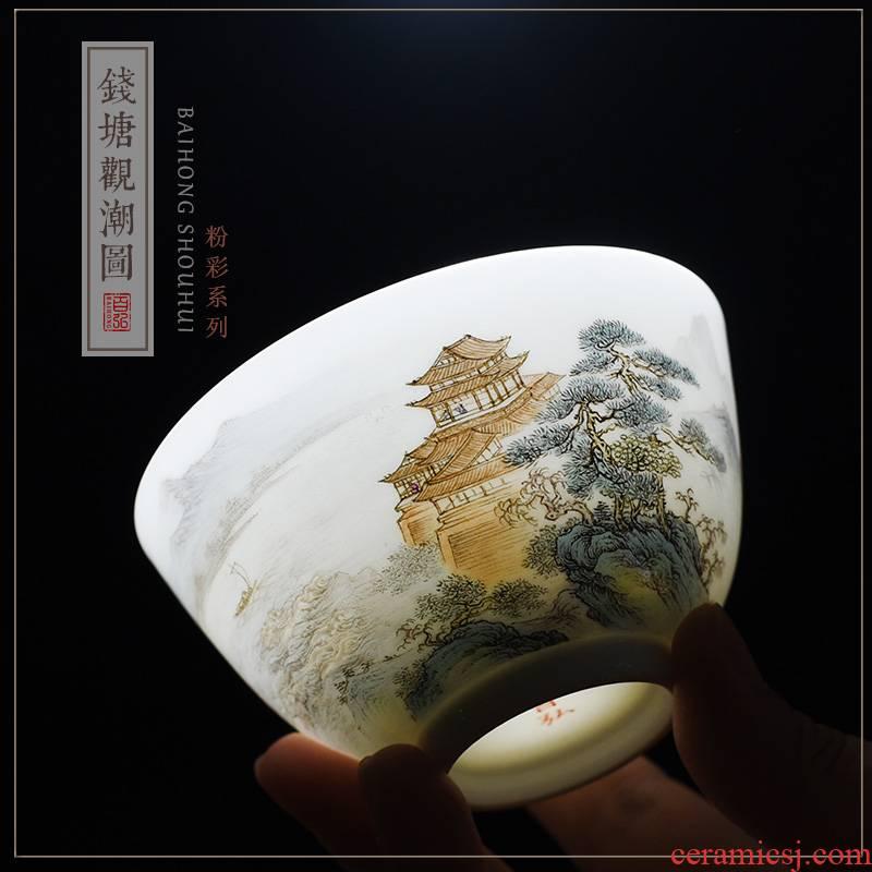 Hundred hong powder enamel cup master cup single cup of jingdezhen tea service manual hand - made qiantang bore figure sample tea cup