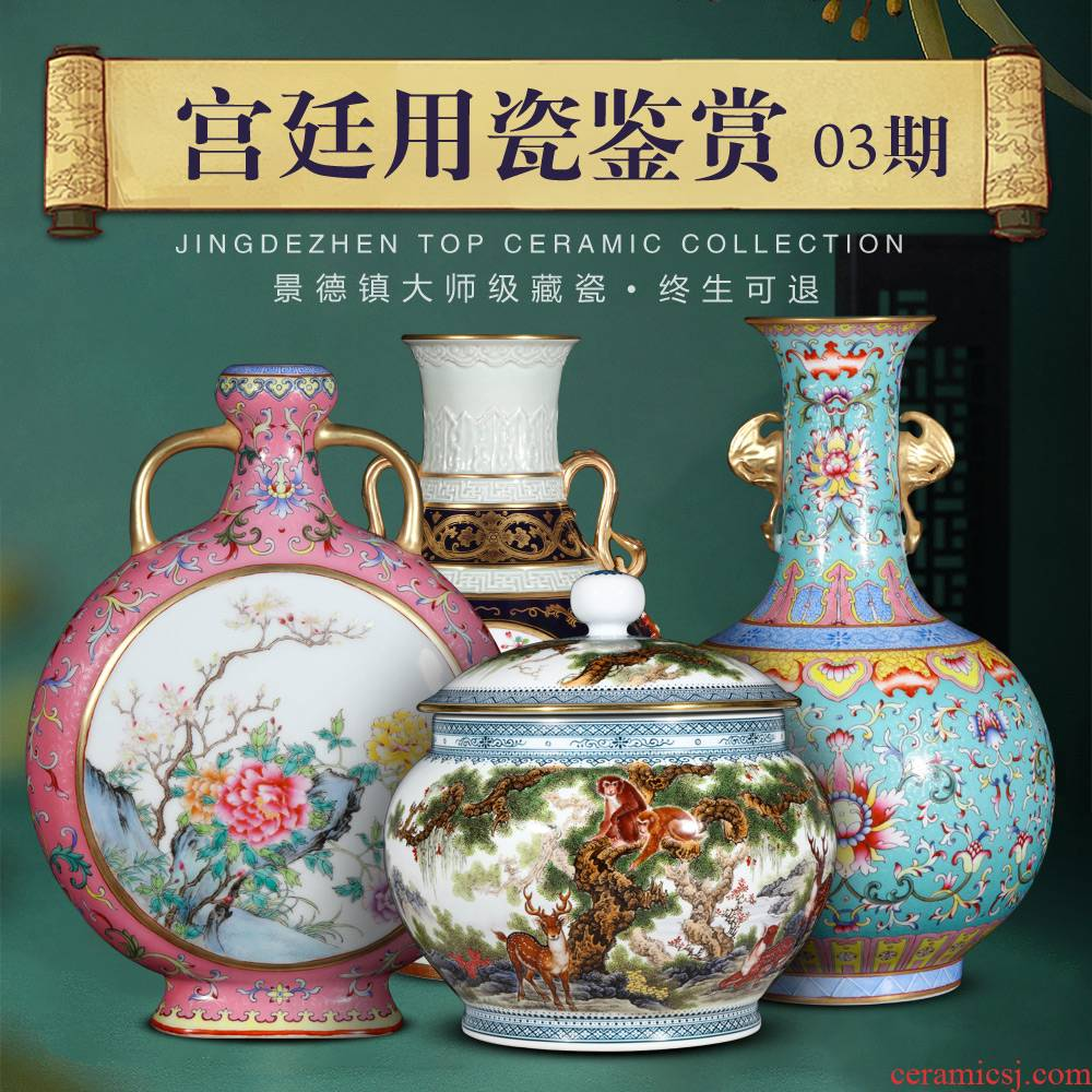 Every Friday update stage 3 imitation the qing qianlong solitary their weight.this auction collection jack ceramic vases, furnishing articles