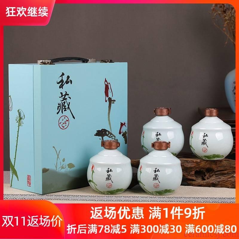 "An empty bottle ceramic 1 catty 2 jins ""bringing small bottle box gift wine pot liquor storage jar it creative customization"