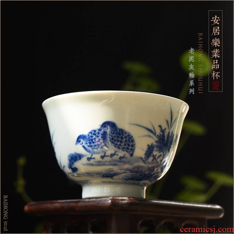 Hundred hong archaize enterprise bek integrated owner people of blue and white porcelain cup single CPU jingdezhen tea hand - made quail sample tea cup