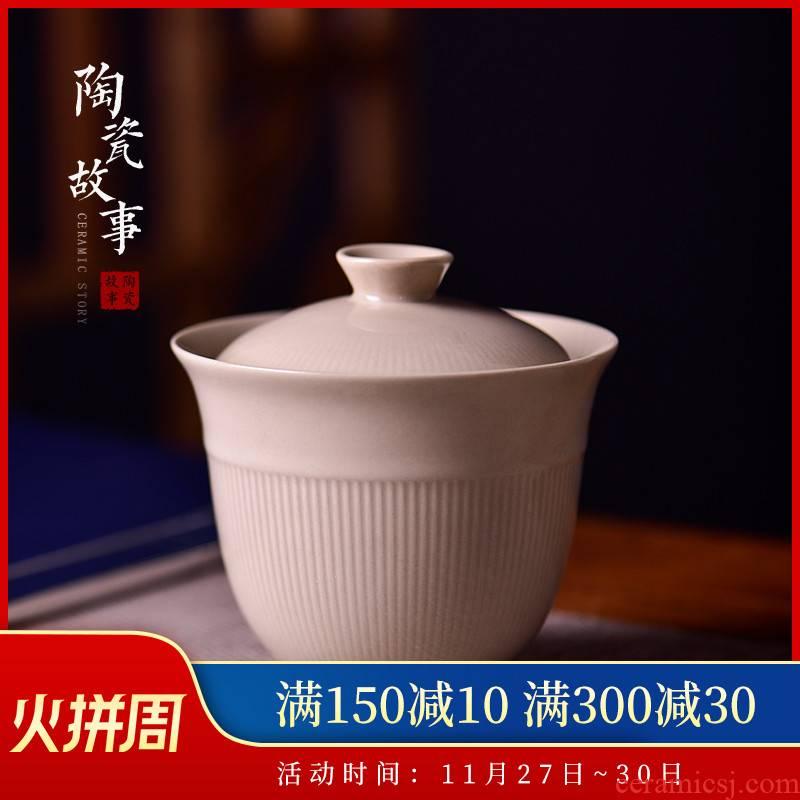 Ceramic story plant ash stripe tureen tea cups household kung fu tea set a single pure manual is not hot tea bowl