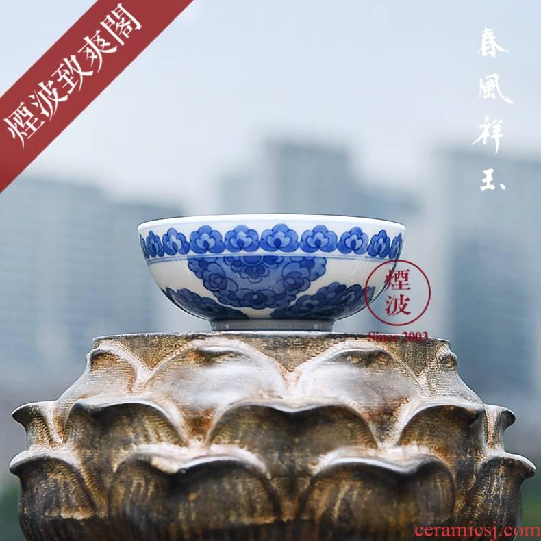 Jingdezhen spring auspicious jade JingDe spring breeze auspicious jade hand - made treasure phase of blue and white porcelain flowers flat bowl sample tea cup