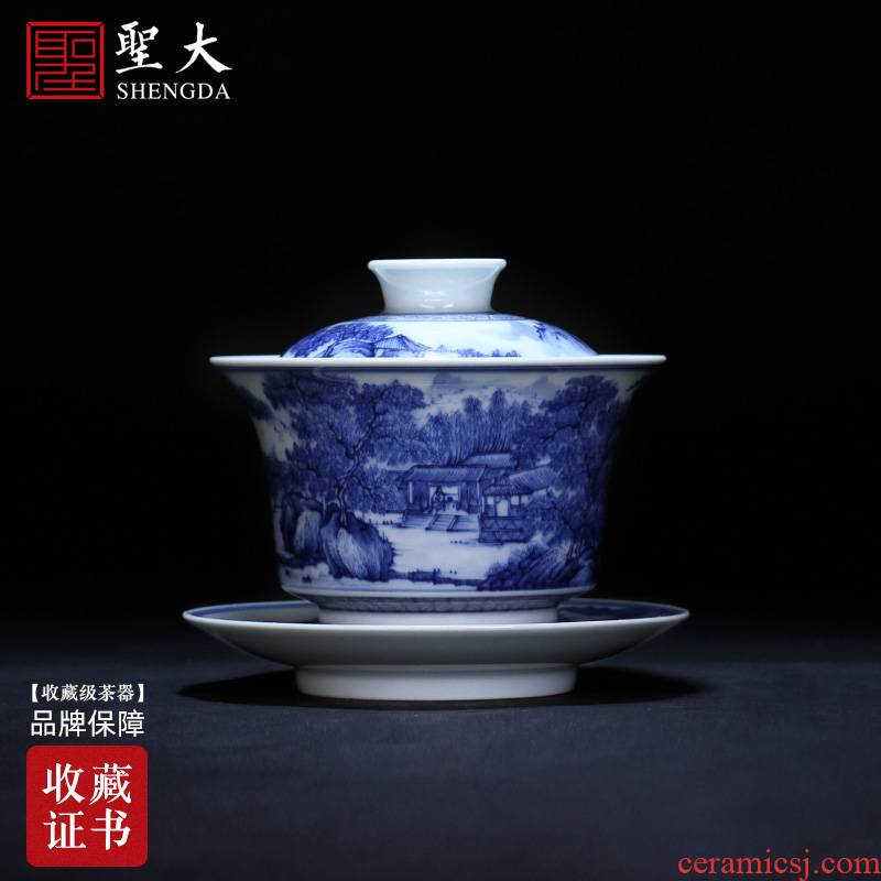 St large ceramic three tureen tea bowl manual hand - made porcelain maolin saixu tureen jingdezhen tea by hand