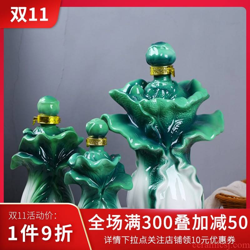 Xin MAO ceramic bottle cabbage best wealth jars empty bottles household seal hip creative 1 catty 2 jins 5 jins of gifts