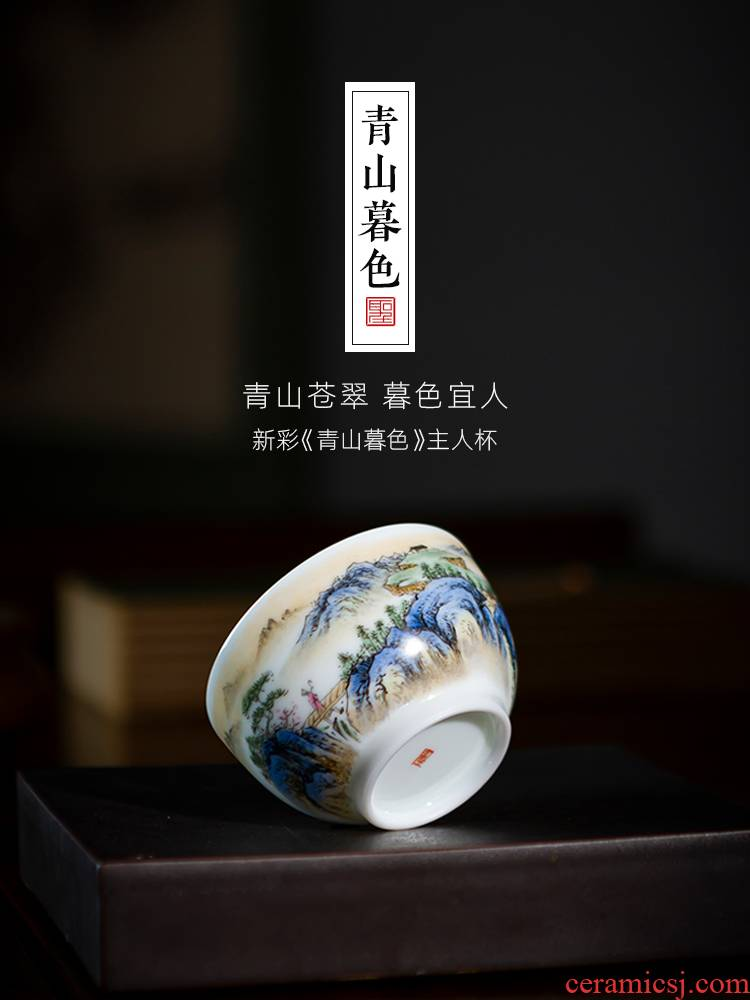 The big new color grey twilight teacups hand - made ceramic kung fu masters cup sample tea cup full of jingdezhen tea service by hand