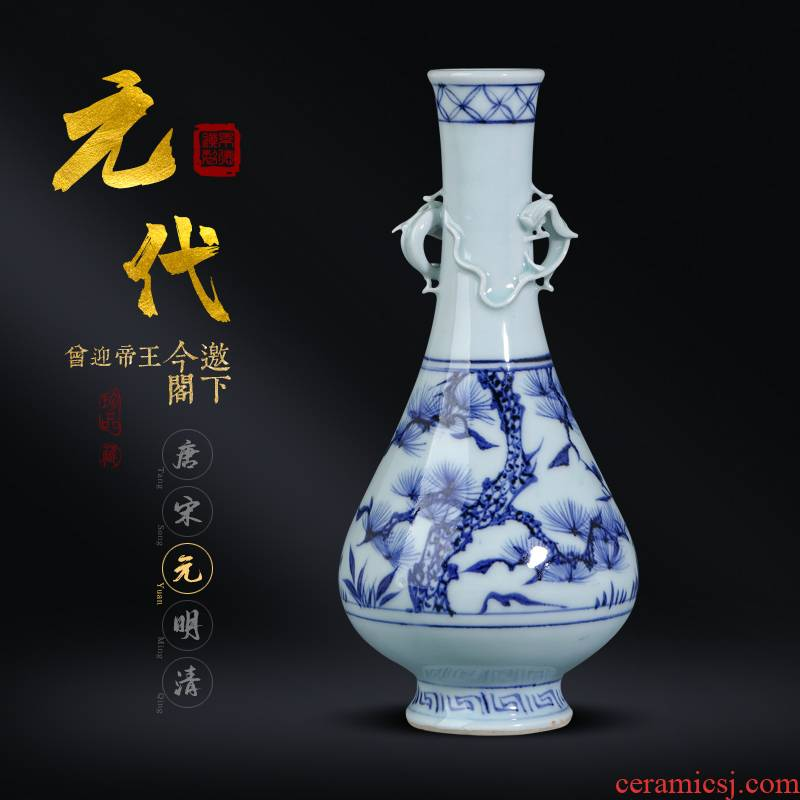Yuan blue and white panlong shochiku name plum flower heap of plastic bottles and the name of jingdezhen ceramics antique Chinese style porch decorate furnishing articles