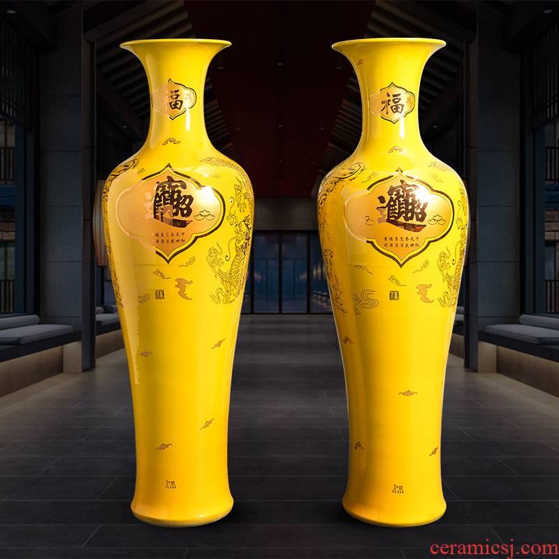 Jingdezhen porcelain ceramic oversized ground vase sitting room the opened new Chinese style household adornment furnishing articles