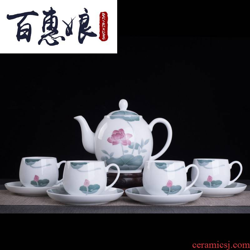 (niang of a complete set of tea set kung fu tea set under the glaze color of Chinese style household hand - made ceramic teapot teacup feels ashamed