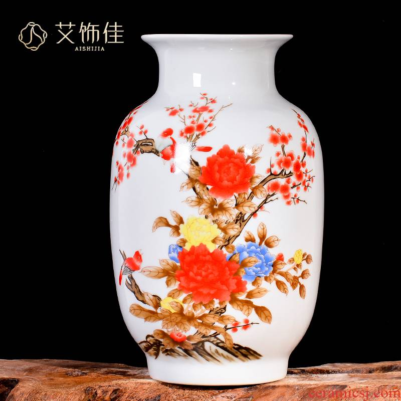 Jingdezhen ceramic vase peony flower arranging dried flowers sitting room place decoration as porch TV ark, crafts