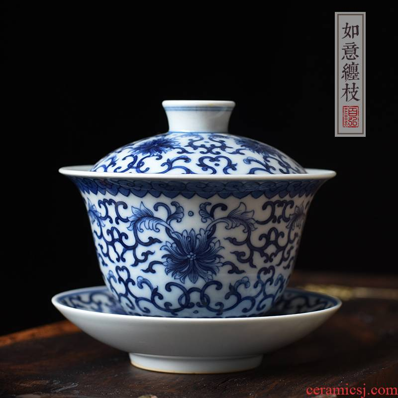 Imitation wood tureen jingdezhen ceramic checking hand - made bound branch lotus antique Imitation maintain the make tea bowl three cups