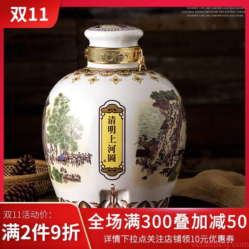 Jingdezhen ceramic jars with leading sealing mercifully it hip wine clear figure 10 jins 20 jins 30 jins