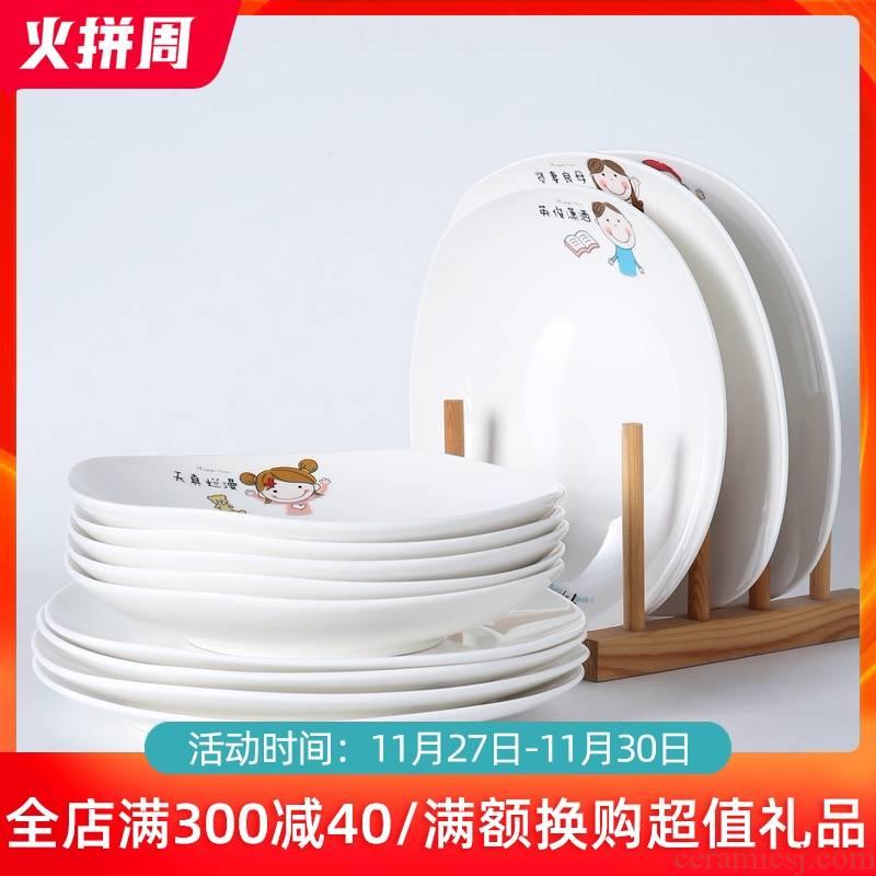 Jingdezhen ceramic dish dish dish household creative cartoon 6 dishes soup plate FanPan ipads porcelain tableware suit