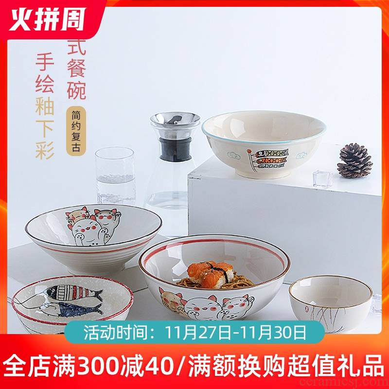 Jingdezhen ceramic bowl home eat large bowl contracted lovely rainbow such as bowl bowl creative hand - made use of Japanese dishes