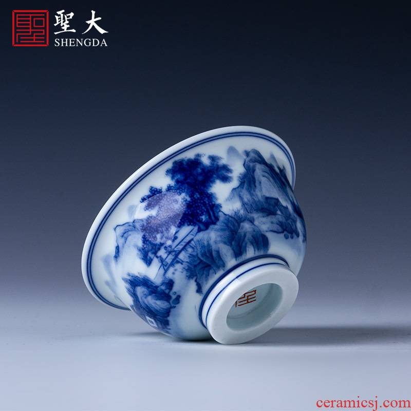 The big blue and white landscape cursive poetry pure hand - made ceramic kung fu tea cups pressure hand cup all hand of jingdezhen tea service