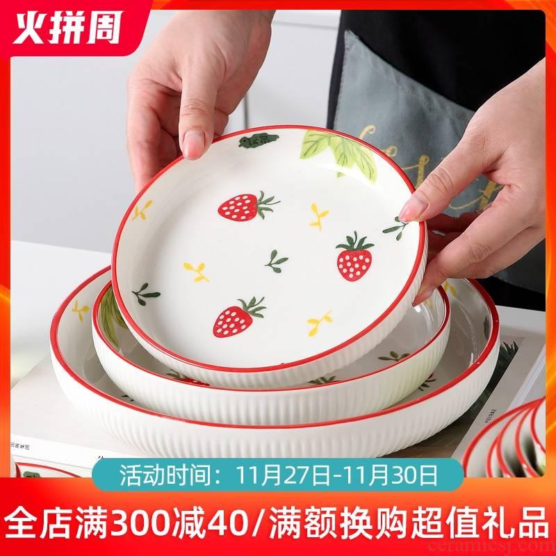 Japanese ceramic dish dish dish household creative move web celebrity strawberry dishes soup to jingdezhen FanPan plate tableware