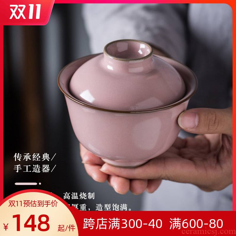 Your up 2 tureen only a single large pink slicing can raise jingdezhen pure manual tire pressure thick hand make tea bowl