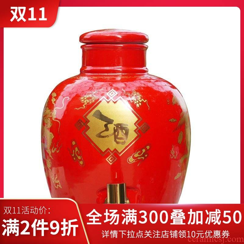 Package mail 10 jins of jingdezhen ceramic jar it hip flask fermentation bottle expressions using sealed places China red yellow