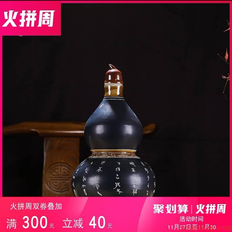 JiSong household ceramics hip flask, terms ceramic carved gourd bottle enzyme glasswares store 5 jins of 10 jins