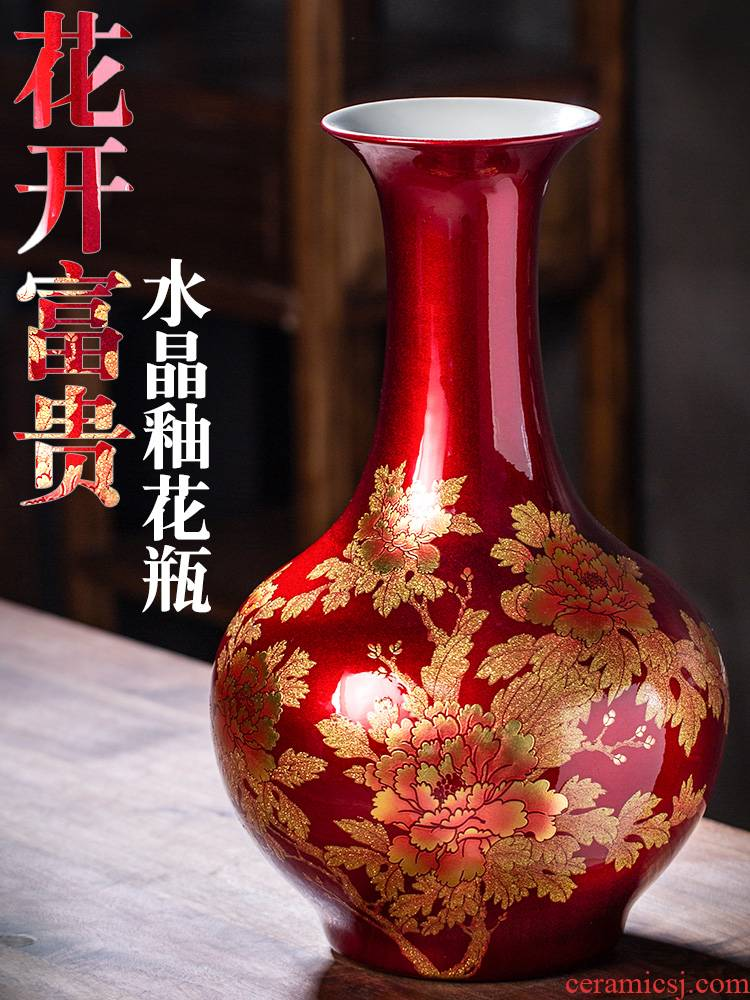 The multi-ethnic Chinese red crystal vase jingdezhen ceramics glaze blooming flowers, modern household decorates sitting room furnishing articles