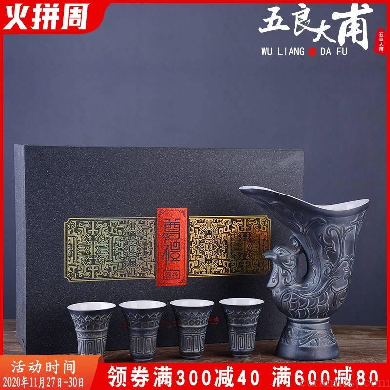 Jingdezhen ceramic wine suit imitation bronze tripod wine glass small household a small handleless wine cup points small liquor hip flask