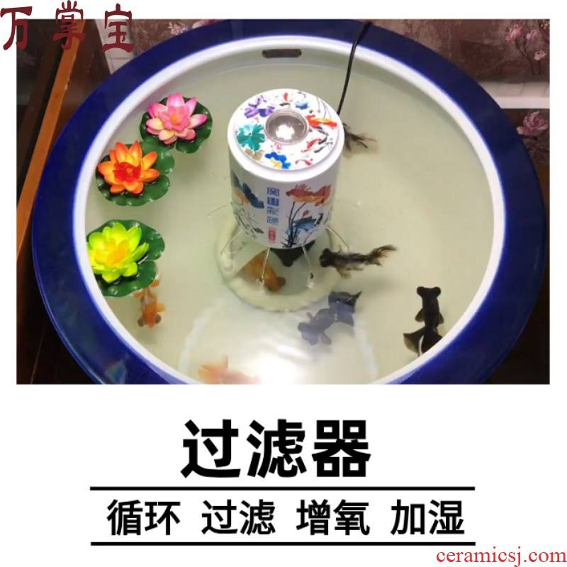 Ceramic aquarium filter goldfish bowl porcelain jar tile cylinder filter fountain landscape circular cylinder built - in the filter
