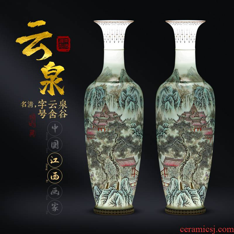 】 【 emperor up hand - made pastel jade pool fairy wind landscape of jingdezhen chinaware bottle vases, rich ancient frame furnishing articles