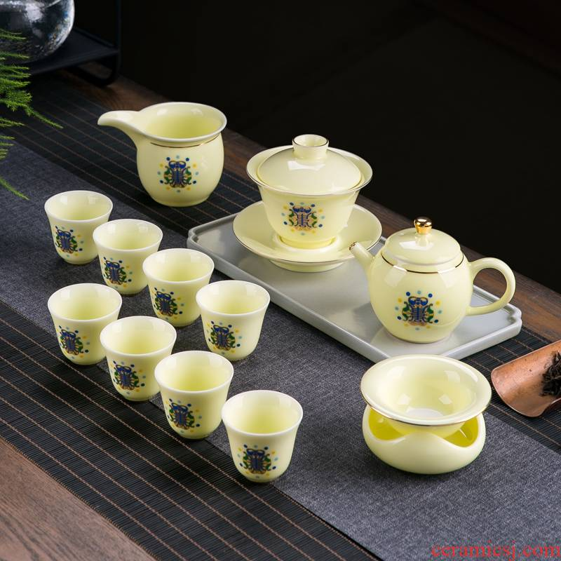Red the jingdezhen ceramic kung fu tea set home sitting room is contracted see colour tureen suet jade teapot