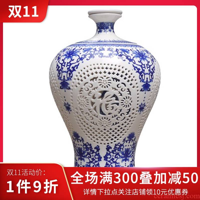 2 jins of 3 jins of jingdezhen ceramic ceramic wine bottle is empty jars home hip jugs double hollow out of the bottle