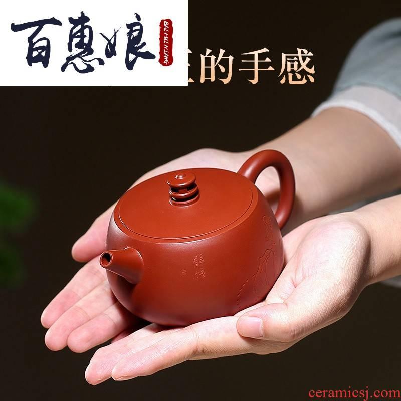(niang teapot yixing it pure manual undressed ore dahongpao kung fu suit the wise beacon
