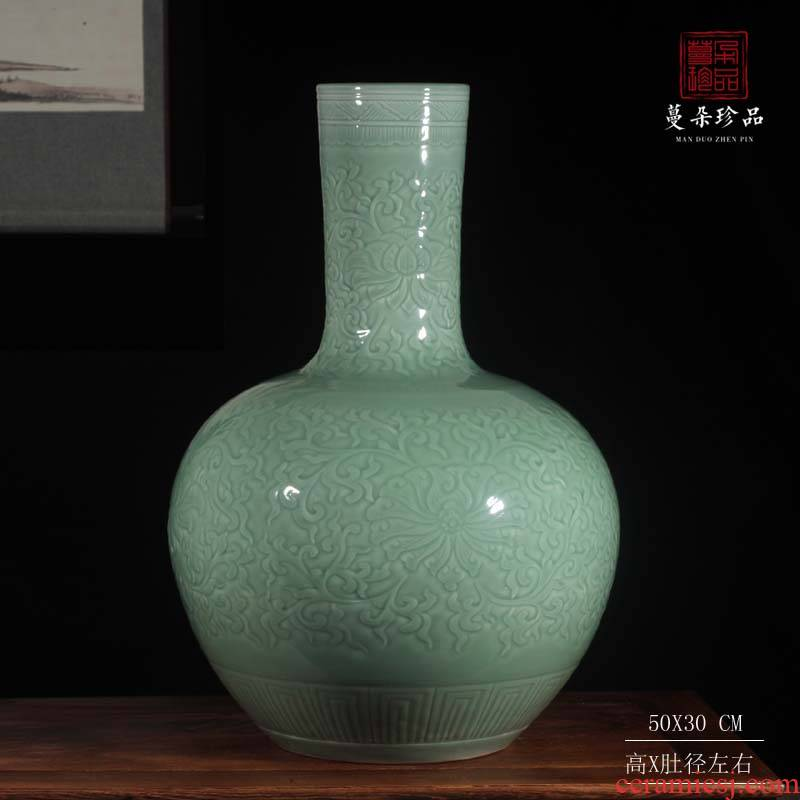 Celadon carving around branches even decorative vase vase monochromatic mesa mesa of 50 cm high vase