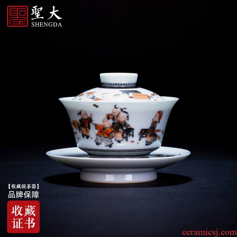 The large ceramic three tureen tea bowl of pure hand - made color ink paint abital figure tureen jingdezhen tea by hand
