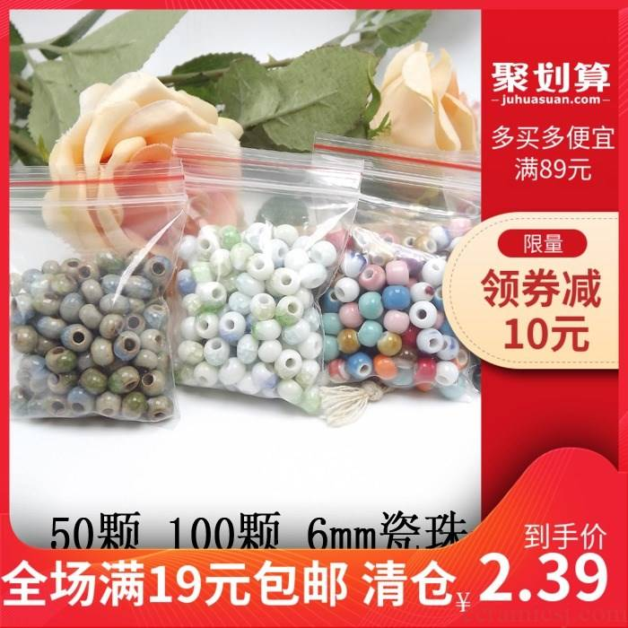 6 mm ceramic beads mixed clay ice to crack the bead flower glaze loose bead pure color candy color measle diy beads material