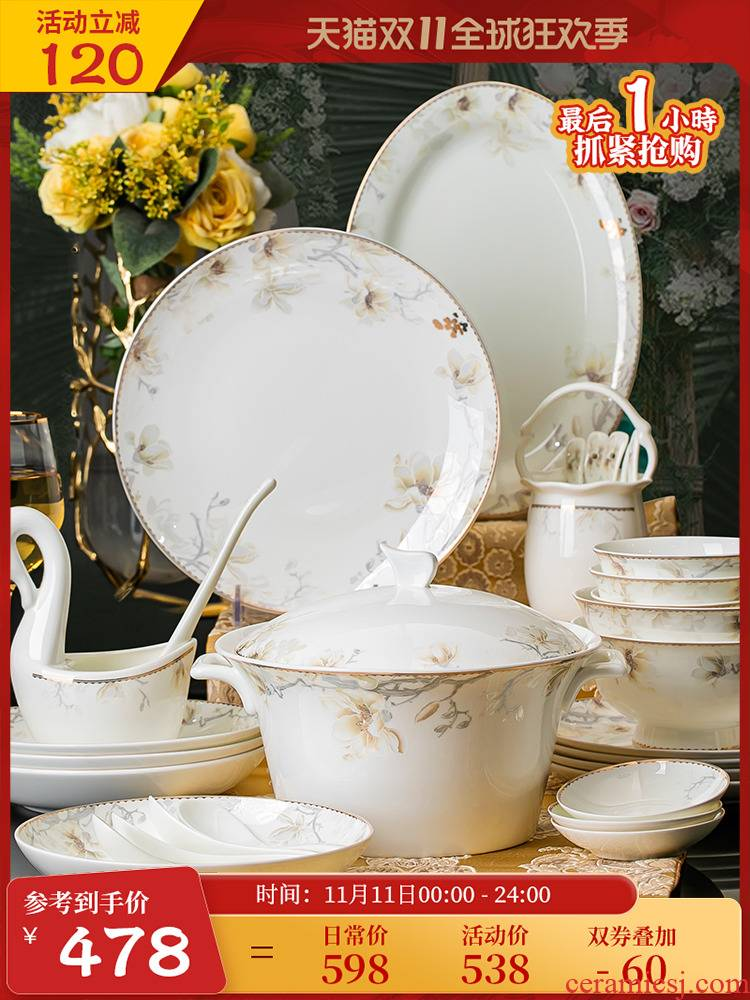Blower, cutlery set dishes household of Chinese style dishes of jingdezhen ceramic ipads porcelain bowl dish housewarming gift combination