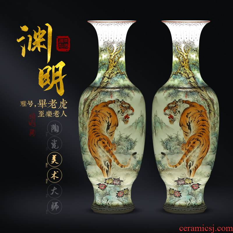 The Transmit the Pythagorean skill pastel hand - made emperor up 】 【 a sublime does mountain of bottles of jingdezhen porcelain vase study furnishing articles
