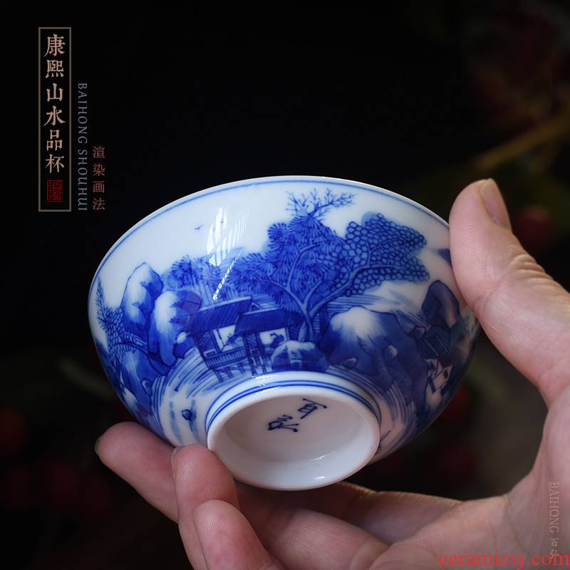 Hundred hong hand - made kangxi landscape pu - erh tea cups of jingdezhen blue and white porcelain ceramic cups master cup single cup bowl