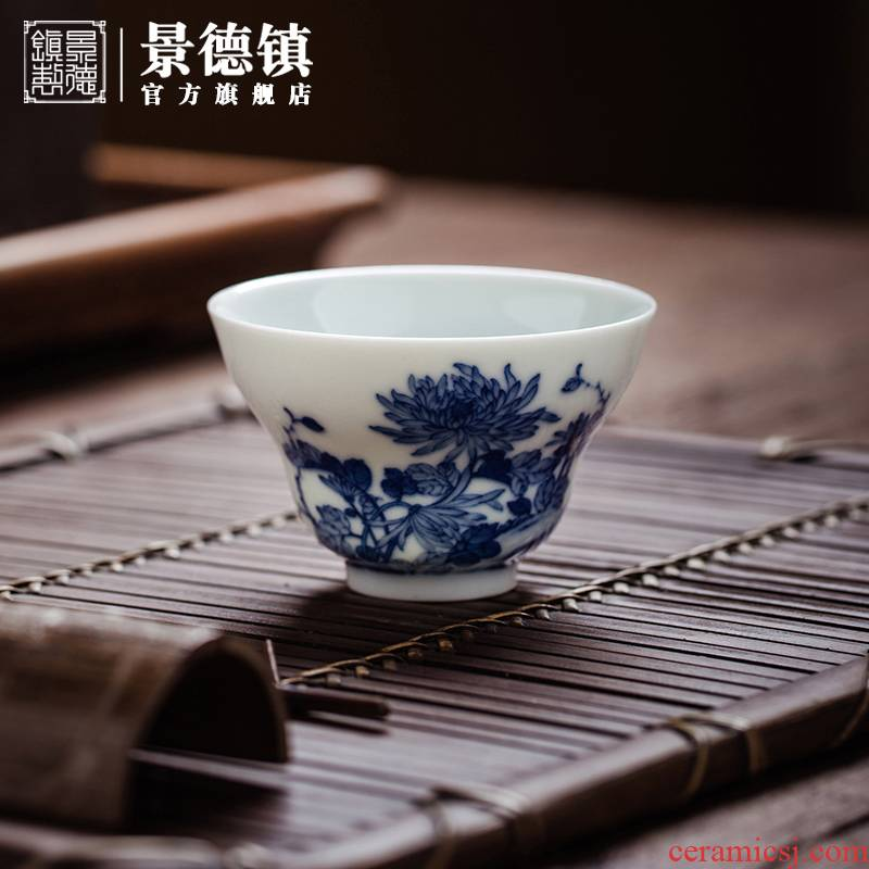 Jingdezhen flagship store all hand tea cups of flowers and birds painting cup maintain seiko gourd cup single sample tea cup