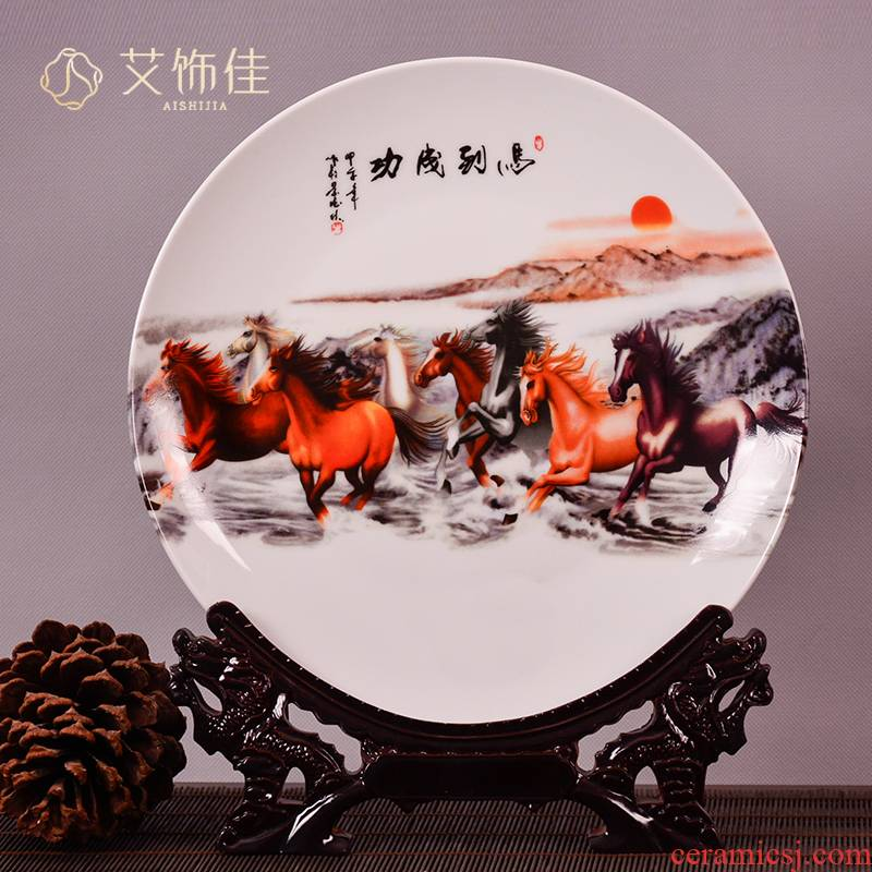 Jingdezhen ceramics powder enamel decoration plate by furnishing articles household porcelain plate in the sitting room porch TV ark, crafts