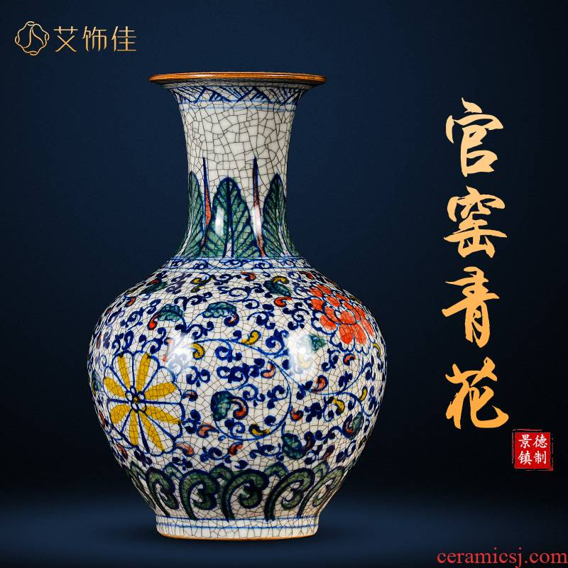 Jingdezhen ceramics vase hand - made of blue and white porcelain up of the study of Chinese style household living room TV cabinet furnishing articles