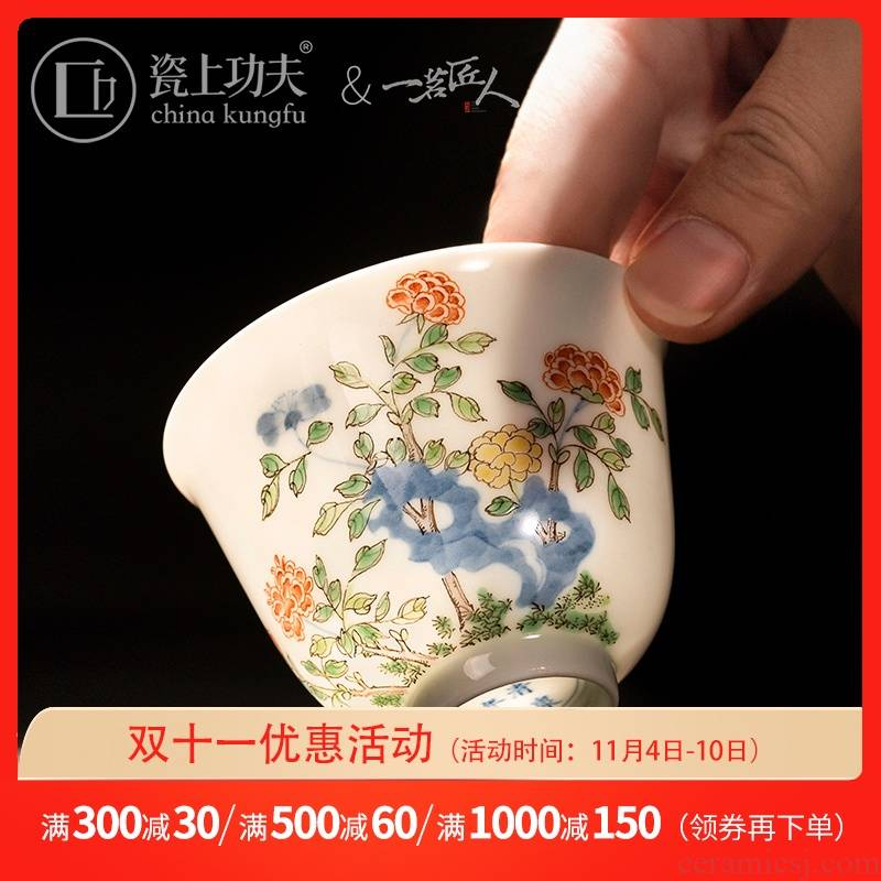 Jingdezhen twelve flora cup manual hand - made the master sample tea cup cup single CPU kung fu tea tea gift box