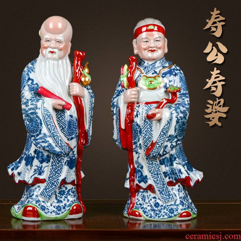 Jingdezhen ceramics is placed on the new Chinese style household life of male ShouPo elders sitting room adornment birthday gifts
