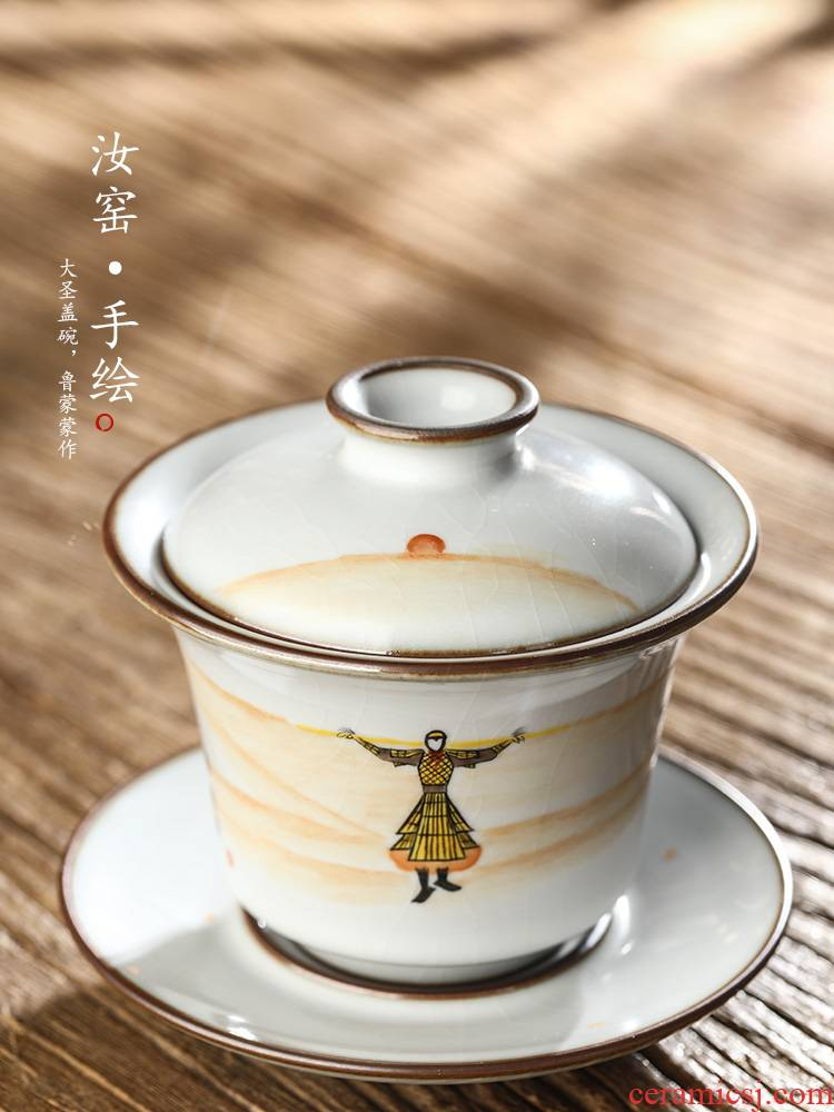 Jingdezhen your up hand - made tureen tea cups are not hot tea bowl of pure manual Monkey King ceramic tea set
